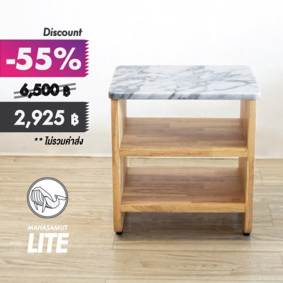 โต๊ะข้างเตียง - Fuki Bedside Table