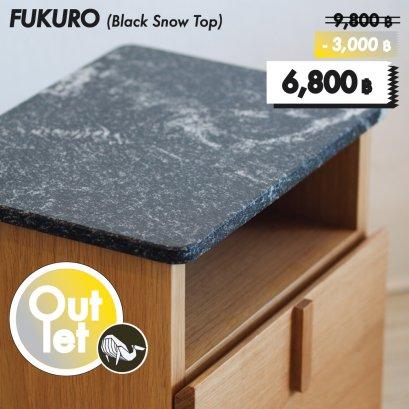 โต๊ะข้างเตียง - Fukuro Bedside Table (Black Snow)