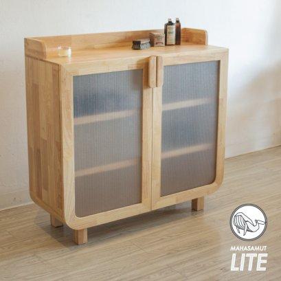 Hoji Shoe Cabinet