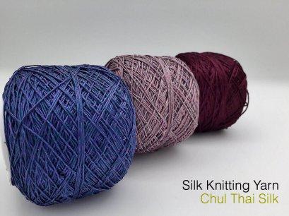 ไหมพิเศษ (Special Silk Yarn)
