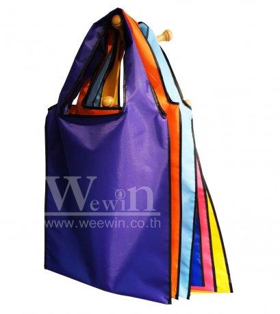 ถุงผ้าร่ม S210pu สำหรับท่านที่ไม่สกรีนเท่านั้น (แพ็ค100ใบ) โปรโมชั่นรวมขนส่งลงทะเบียน