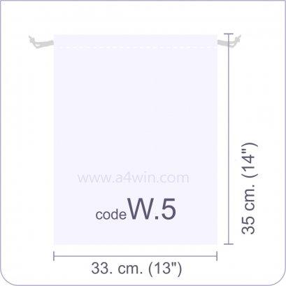 ถุงผ้า สปันบอนด์  หูรูด W5