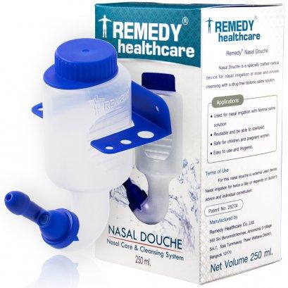 อุปกรณ์ล้างจมูกเรเมดี้ ล้างจมูกสำหรับทุกวัย – Remedy Nasal Douche, The stuffy nose curer.