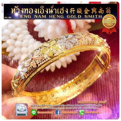 กำไลทองคำ96.5% ดอกลีลาวดีฉลุลายสามสี น้ำหนัก 2 บาท สวยน่ารัก น่าสะสมค่ะ