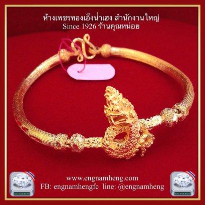 กำไลพญานาค ทองคำ 96.5% น้ำหนัก 15.2 กรัม สวยมากๆ สินค้ามีจำกัด จัดก่อนสวยก่อน ไม่ต้องรอสั่งรอจองนะจ้ะ