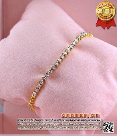 สร้อยแขนเพชรเบลเยี่ยมคัท น้ำ 97 G-Color/VVS เพชร 20 เม็ดน้ำหนักเพชร 0.80 กะรัต ใส่สวยน่ารัก ราคาเบาๆ ลดพิเศษค่ะ