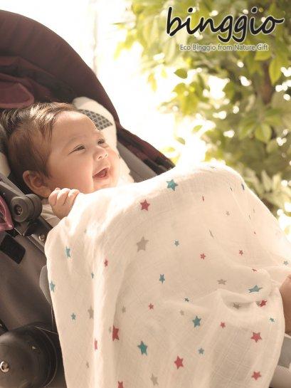 Baby Swaddle: Muslin Bampoo - Purple Blue Star