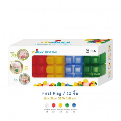 First Play - CoBlock 10 Pcs