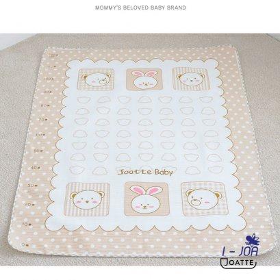 Waterproof Mat XL Size 100*130 cm: Brown Bear