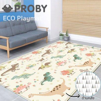 Proby PE Playmat : Hello Dino