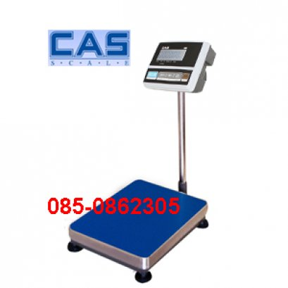 CAS DB-C