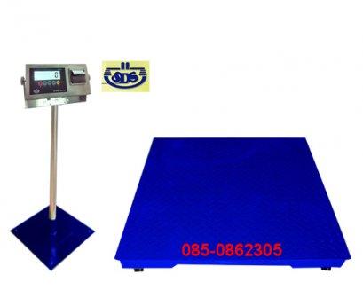 SDS IDS-701P