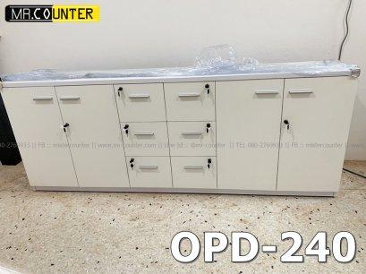 ตู้เก็บ OPD Card ในคลินิก ยาว 240 ซม.