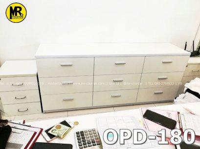 ตู้เก็บ OPD Card ในคลินิก ยาว 180 ซม.
