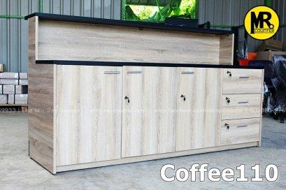 เคาน์เตอร์มุมกาแฟ