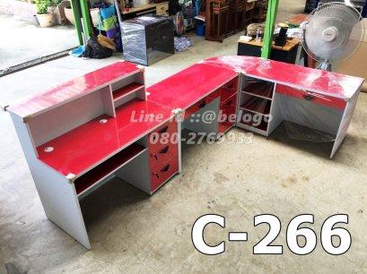 C-266 เคาน์เตอร์ไปรษณีย์