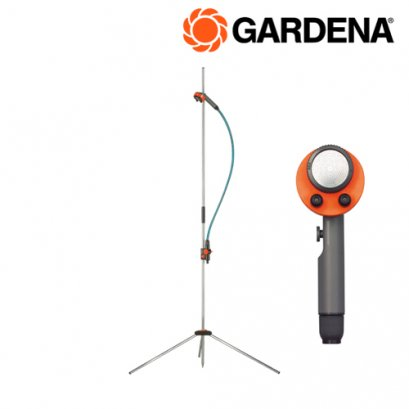 Gardena Garden Shower trio