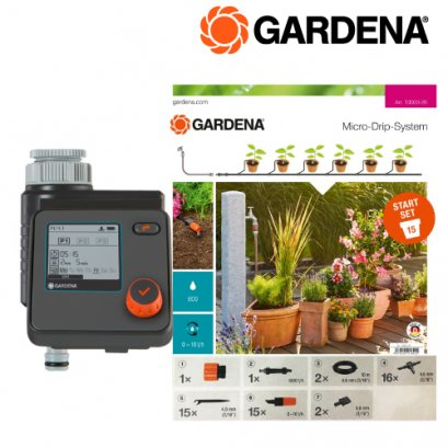 Gardena Start Set Flower Pots S + Water Control Select