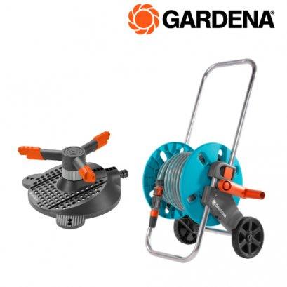 Gardena ม้วนสายยางพร้อมที่เก็บแบบล้อลาก ขนาด 20 เมตร + สปริงเกอร์แบบหมุนรอบ