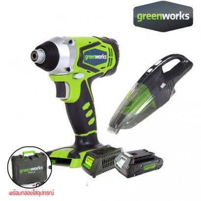 Greenworks สว่านกระแทก ขนาด 24V พร้อมแบตเตอรี่และแท่นชาร์จ ฟรี!! เครื่องดูดฝุ่นไร้สาย 24V(มูลค่า 1,600 บาท)