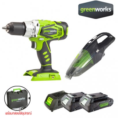 Greenworks สว่านโรตารี่ 24V พร้อมแบตเตอรี่ 2Ah 2ก้อนและแท่นชาร์จ ฟรี!! เครื่องดูดฝุ่นไร้สาย 24V(มูลค่า 1,600บาท)
