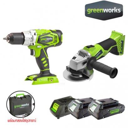 Greenworks สว่านโรตารี่ 24V พร้อมแบตเตอรี่ 2Ah 2ก้อนและแท่นชาร์จ + หินเจียรแบตเตอรี่ 24V
