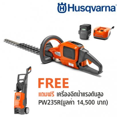 Husqvarna Hedge Trimmer Battery 536LIHD60x Including Battery and Charger Free High Pressure Washer 135 Bar PW235R(14,500฿)
