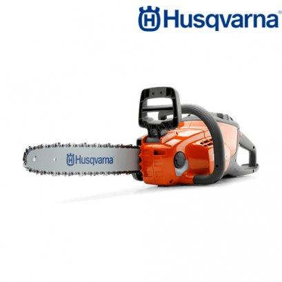 HUSQVARNA Chainsaws 120i