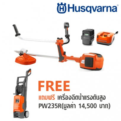 Husqvarna Brush Cutter Battery 536LiRX Including Battery and Charger Free High Pressure Washer 135 Bar PW235R(14,500฿)