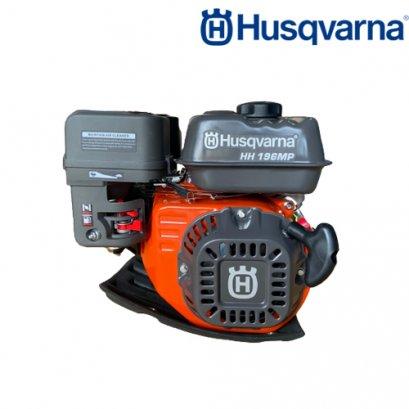 HUSQVARNA Engine 6.5HP HH196MP