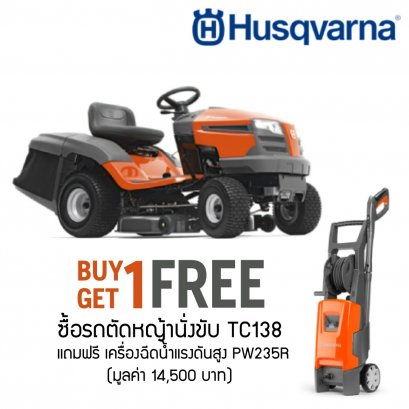 Husqvarna Tractor TC138,  13 HP Auto matic Gear Free High Pressure Washer 135 Bar PW235R(14,500฿)