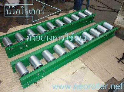 โครงรางลูกกลิ้ง (Freeroller conveyor frame )