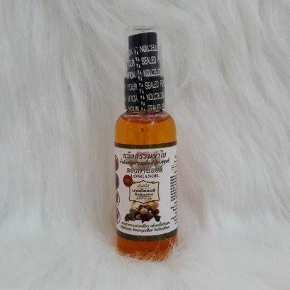 นายด์ออยล์ น้ำมันสกัดเย็นจากเมล็ดลำไย (ลองกานอยด์) / สูตรร้อน 50 ml.