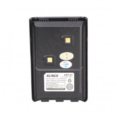 ALINCO แบตเตอรี่วิทยุสื่อสาร DJ-A10 (BLACK)