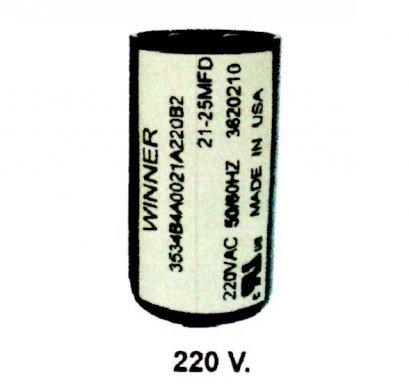 คอนเดนเซอร์สตาร์ทสองค่า 220V