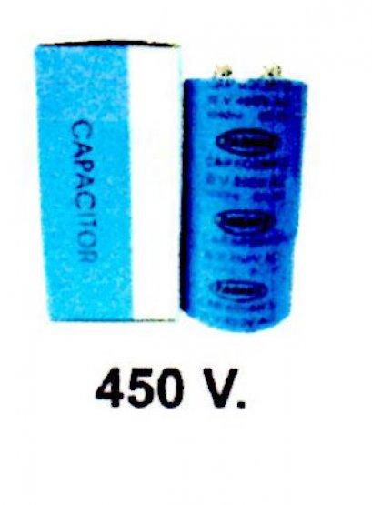คอนเดนเซอร์สตาร์ท 450V