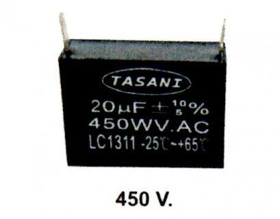 คอนเดนเซอร์สี่เหลี่ยมเสียบ B 450V