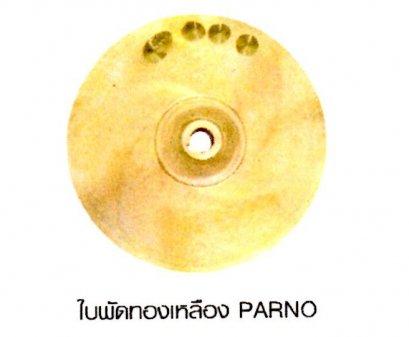ใบพัดทองเหลือ PARNO