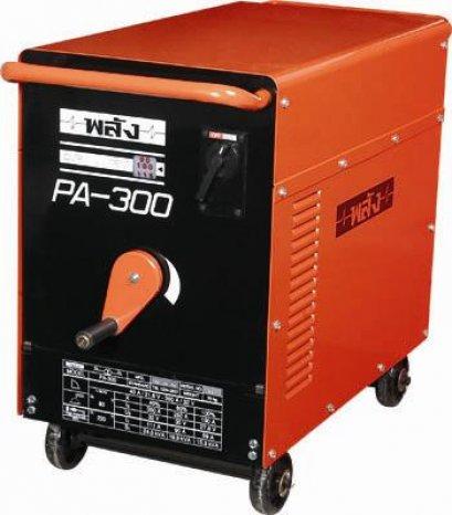 PA-300 220V เครื่องเชื่อมอาร์คไฟฟ้ากระแสสลับ