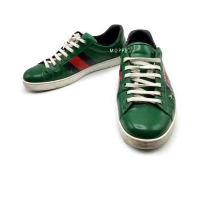 """Used Gucci Sneakers 8"""" in Green Leather"""