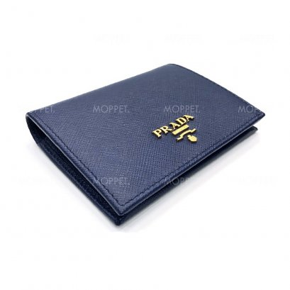 New Prada Saffiano Short Wallet in Bluette GHW