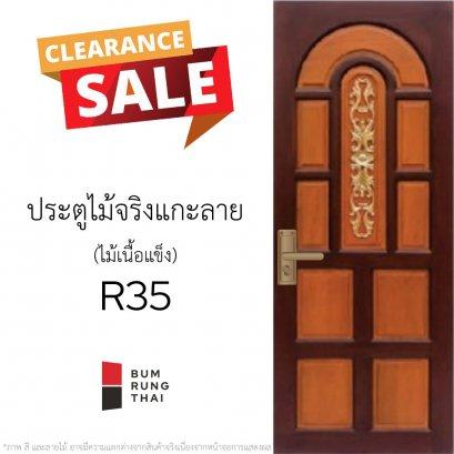 ประตูไม้จริงแกะลาย R35