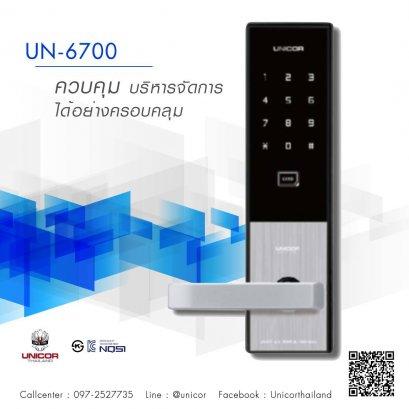 Digital Door Lock รุ่น UN-6700 2Tone