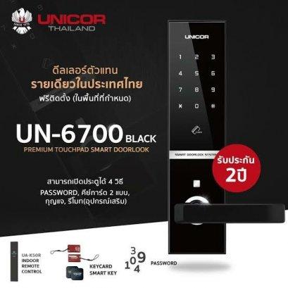 Digital Door Lock รุ่น UN-6700 Black