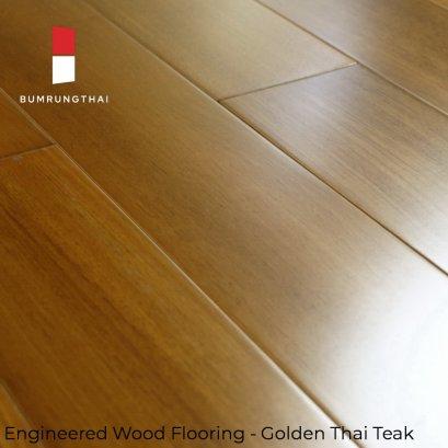 ไม้พื้นเอ็นจิเนียร์ Golden Thai Teak