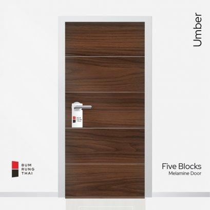 ประตูเมลามีน สี Umber