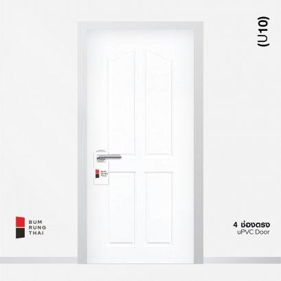 ประตู UPVC (U10) 4ช่องโค้ง