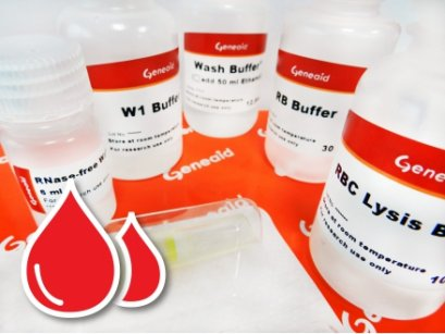 Total RNA Mini Kit (Blood/Cultured Cell)