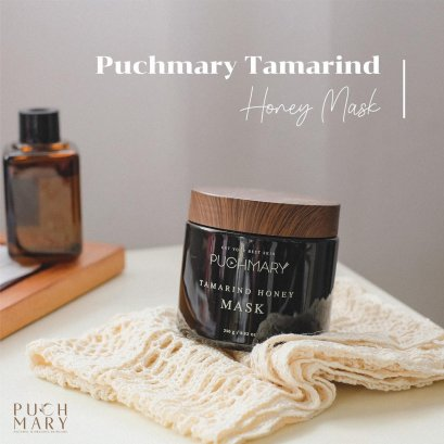 Puchmary Tamarind Honey Mask (7 วันรู้ผล)