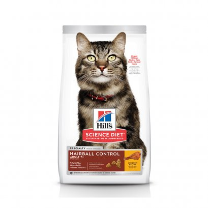 Hill's Science Diet Adult 7+ Hairball Control cat food (7 กก.)